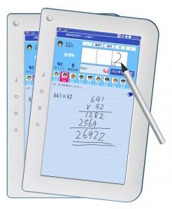 FLENS_tablet